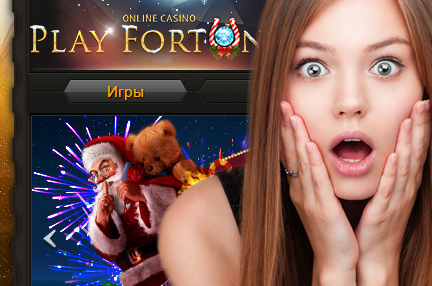 страх новичков казино